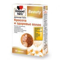 Доппельгерц бьюти красота и здоровье волос капсулы, 30 шт.