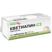 Кветиапин таблетки покрыт.плен.об. 25 мг 60 шт
