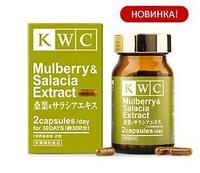 KWC Экстракт Шелковицы и Салации капсулы 290 мг 60 шт.