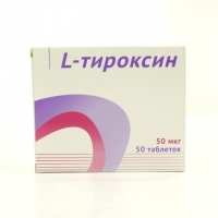 L-Тироксин таблетки 50 мкг, 50 шт.