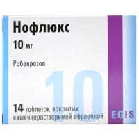 Нофлюкс таб. п/о кш/раств. 10 мг №14