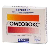 Гомеовокс драже, 60 шт.