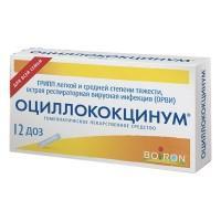 Оциллококцинум гранулы, 12 шт.