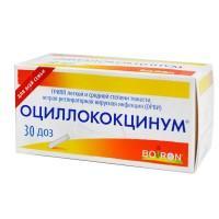 Оциллококцинум гранулы, 30 шт.