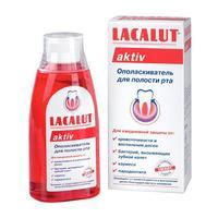 Lacalut Aktiv ополаскиватель для полости рта 300 мл