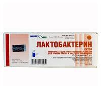 Лактобактерин ампулы, 5 доз , 10 шт.