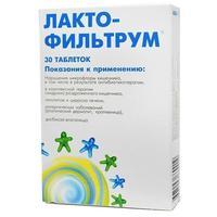 Лактофильтрум таблетки 500 мг, 30 шт.