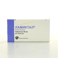 Ламиктал таблетки 50 мг, 30 шт.