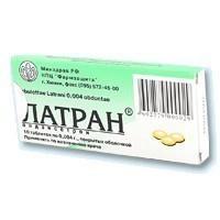 Латран таблетки 4 мг, 10 шт.