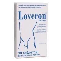 Лаверон для мужчин таблетки 250 мг, 30 шт.