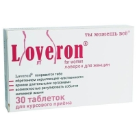 Лаверон для женщин таблетки 250 мг, 30 шт.