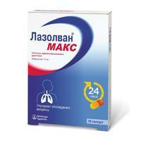 Лазолван Макс капсулы пролонгиров. действия 75 мг 10 шт.