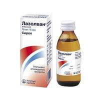 Лазолван сироп 15 мг/5 мл , 100 мл