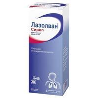 Лазолван сироп 30 мг/5 мл, 100 мл