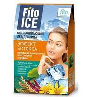 Лед для лица Fitoice Омолаживающий Эффект ботокса 8х10мл упак.