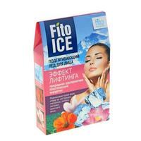Лед для лица Fitoice Подтягивающий Эффект лифтинга 8х10мл упак.