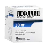 Лефлайд таблетки 10 мг, 30 шт.