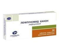 Лефлуномид Канон таблетки покрыт.плен.об. 20 мг 30 шт.