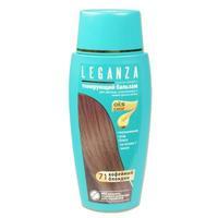 Leganza Тонирующий бальзам N71 Кофейный блонд 150мл