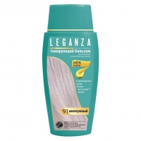 Leganza Тонирующий бальзам N91 Жемчужный 150мл