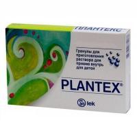 Плантекс фильтрпакетики 5 г, 10 шт.