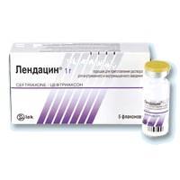 Лендацин флаконы 1 г, 5 шт.