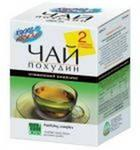 Худеем за неделю чай похудин очищающий комплекс пакетики 2 г, 25 шт.
