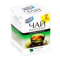 Худеем за неделю чай похудин очищающий комплекс пакетики 2 г, 30 шт.