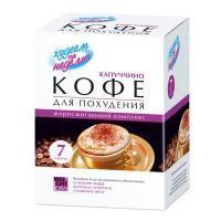 Худеем за неделю кофе капуччино жиросжигающий комплекс пакетики 14 г, 7 шт.