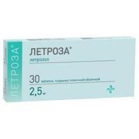 Летроза таблетки 2,5 мг, 30 шт.