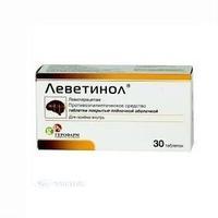 Леветинол таблетки 1 г, 30 шт.