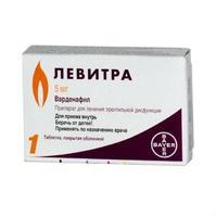 Левитра таблетки покрыт.плен.об. 5 мг, 1 шт.