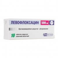 Левофлоксацин таблетки покрыт.плен.об. 500 мг 10 шт.