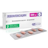 Левофлоксацин таблетки покрыт.плен.об. 500 мг 5 шт.