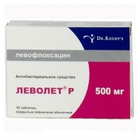 Леволет Р таблетки покрыт.плен.об. 500 мг 10 шт.