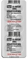 Левомицетин таблетки 500 мг, 10 шт.