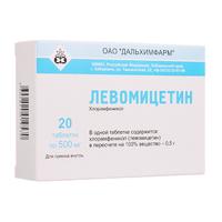 Левомицетин таблетки 500 мг, 20 шт.