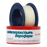 Лейкопластырь Верофарм 2х500 см пласт.пенал
