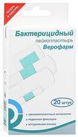 Лейкопластырь Верофарм бактерицидный набор белый 20 шт