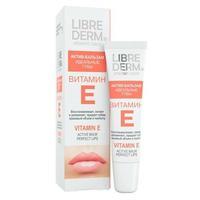 Либридерм Витамин Е актив-бальзам Идеальные губы 12 мл