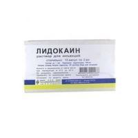 Лидокаин ампулы 10% , 2 мл , 10 шт.