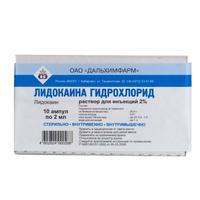 Лидокаин ампулы 2% , 2 мл , 10 шт.