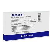 Лидокаин ампулы 2%, 2 мл, 10 шт.