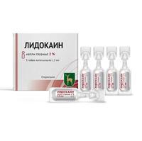 Лидокаин глазные капли 2% , 1,5 мл , 5 шт.