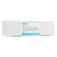 Лидокаин р-р для инъекций 20 мг/мл 2 мл ампулы 100 шт.