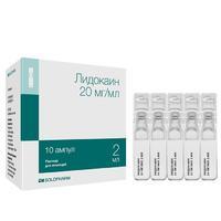 Лидокаин-СОЛОфарм Политвист р-р для инъекций 20 мг/мл 2 мл ампулы пластик 10 шт.