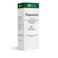 Лидокаин спрей 10%, 38 г
