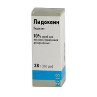 Лидокаин спрей для местного применения 10% 38 г