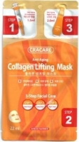 Лифтинг-маска с коллагеном Hanwoong Cracare 3 шага 22мл
