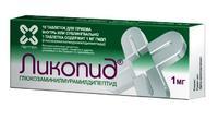 Ликопид таблетки 1 мг, 10 шт.